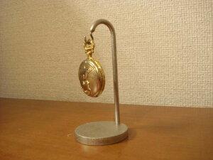 懐中時計スタンド 送料無料デザインディスプレイ懐中時計収納スタンド DKSD997