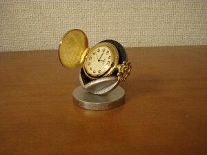 時計スタンド 送料無料ブラック横向き懐中時計蓋開きディスプレイスタンド