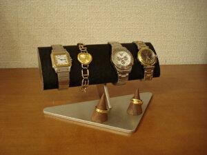 誕生日プレゼントに ウォッチ収納 幅広だ円腕周り太い用方時計スタンド 指輪スタンド付き