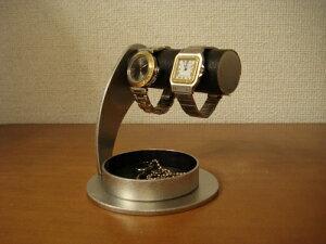 アクセサリースタンド 丸台座超でかい丸トレイブラック2本掛け腕時計スタンド AKT773