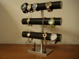 クリスマス プレゼント 腕時計 スタンド 誕生日プレゼント 新婚祝い 時計 スタンド ウォッチスタンド クリスマス ハロウイン 腕時計ラック 腕時計収納 腕時計飾る 腕時計を飾る アクセサリースタンド 12〜18本掛けリングスタンド付き腕時計マンションスタンド RAK554