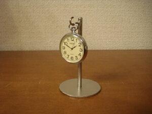 懐中時計 ちょこっと懐中時計スタンド1