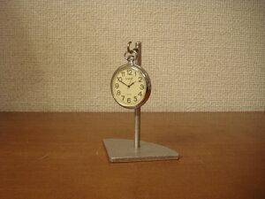 懐中時計スタンド ちょこっと懐中時計スタンド2