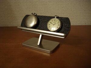 ブラックダブル懐中時計収納スタンド RAT221