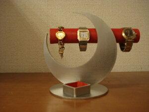 アクセサリースタンド 三日月レッド腕時計スタンド RAK5521