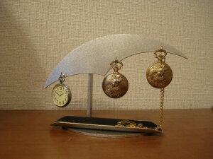 懐中時計スタンド ブラックロングトレイ3本掛け懐中時計スタンド RAK5212