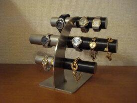 クリスマスプレゼント 時計 スタンド ウォッチスタンド クリスマス ハロウイン 腕時計ラック 腕時計収納 腕時計飾る 腕時計を飾る アクセサリースタンド上段、中段は男性用、最下段は女性用14本掛け反り返るデザイン左ステンレス&ブラック腕時計スタンド RAK3398