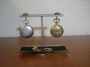 懐中時計スタンド インテリア懐中時計収納スタンド ブラックトレイバージョン