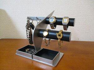 時計スタンド キースタンド 誕生日プレゼント ノベルティ ウォッチスタンド ケース 時計置き 時計ケース ディスプレイスタンド ハンドメイド オーダーメイド 記念品 ギフト 贈り物 時計