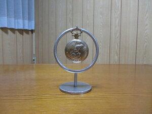 懐中時計スタンド リング1本掛け懐中時計スタンド AKデザイン RAK5