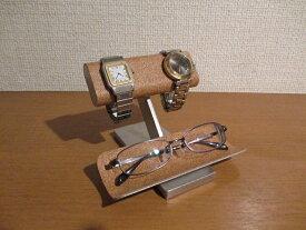 敬老の日プレゼント 敬老の日 腕時計を飾る 敬老の日ギフト 祖父へのプレゼント 敬老の日限定 敬老の日特集 おじいちゃんへのプレゼント おじいちゃんへの贈り物 敬老の日贈り物 腕時計スタンド だ円パイプ腕時計、眼鏡スタンド 181114 受注生産 ak-design