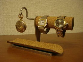 腕時計 懐中時計 時計スタンド 腕時計 時計 スタンド 2本用 腕時計スタンド ウォッチスタンド ケース 時計置き 時計ケース ディスプレイスタンド 腕時計、懐中時計ロングトレイスタンド