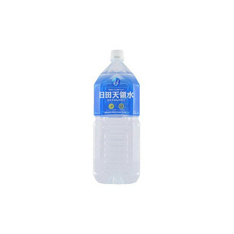 ミネラルウォーター 日田天領水 (2.0L)×10本