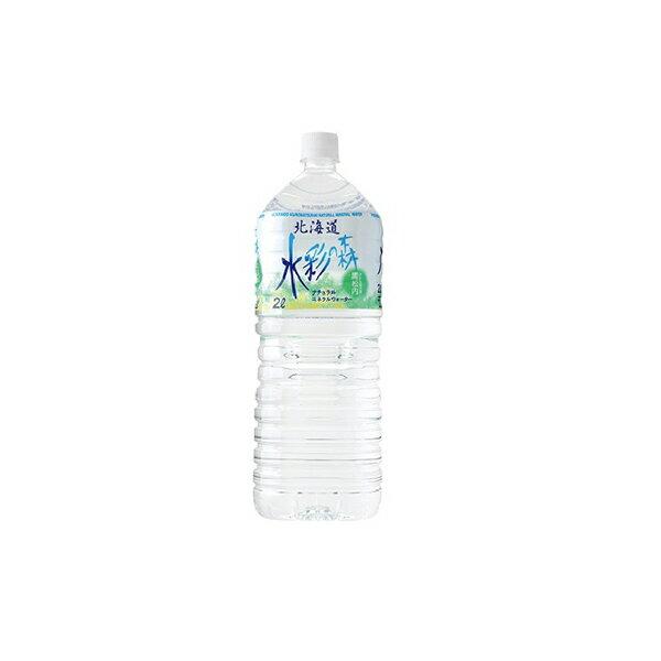 黒松内銘水 水彩の森 2L ペットボトル 1セット(12本:6本)