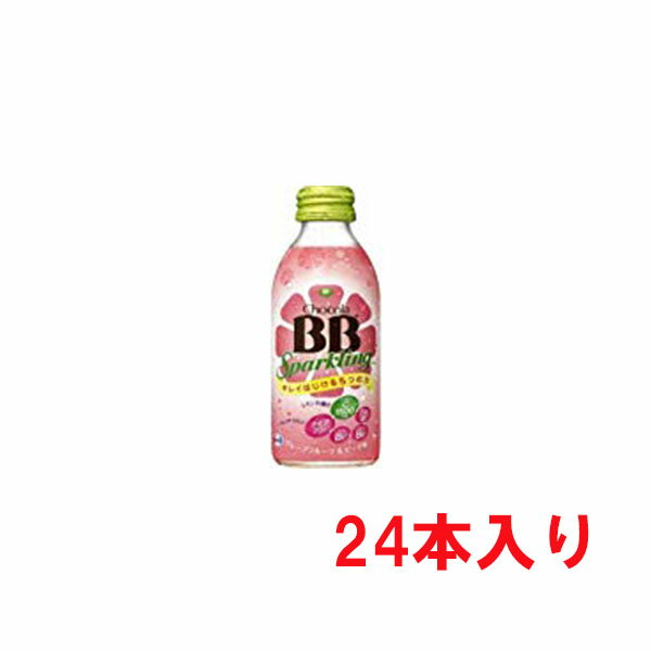 エーザイチョコラBBスパークリング グレープフルーツ&ピーチ味 瓶140ml×24本入【限定同梱】