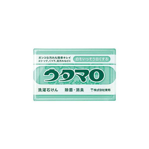 ウタマロ 洗濯用石けん(133g)【ウタマロ】3個セット