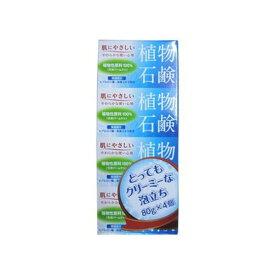 植物性原料100%(天然パームヤシ)日本薬剤  植物石鹸NY 80g×4個パック