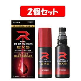 【2個セット】【第1類医薬品】ロート製薬 リグロEX5 (60mL) 壮年性脱毛症 発毛剤 ミノキシジル5%配合