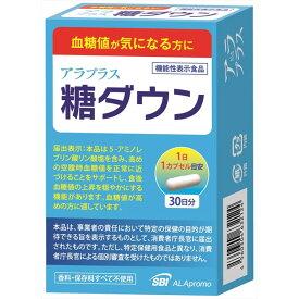 【送料無料★3個セット】アラプラス 糖ダウン 30日分【メール便対応】