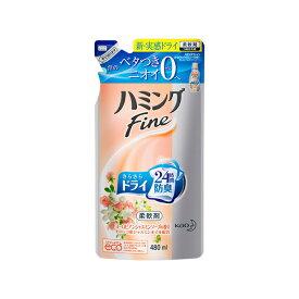 【在庫限り】ハミング ファイン 柔軟剤 ヨーロピアンジャスミンソープの香り 詰め替え(480mL)【ハミング】[FINE 防臭 つめかえ 詰替 液体]