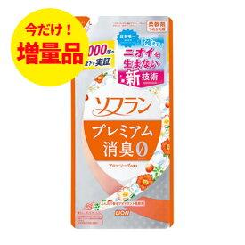 【在庫限り】ソフラン プレミアム消臭プラス アロマソープ つめかえ用 10%増量品 (480ml)