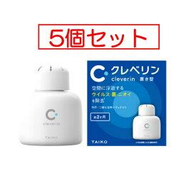 【送料無料】【5個セット】クレベリン 置き型 150g