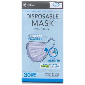 ディスポーザブルマスク ふつうサイズ 30枚入り 20PN-30PM
