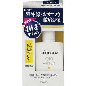ルシード 薬用UVブロック化粧水(100ml)【evm_uv13】【ルシード(LUCIDO)】