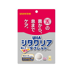 UHA味覚糖 UHAシタクリアタブレット ライムミント 1袋 21粒