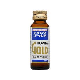 【第2類医薬品】 チオビタゴールド(30mL)〔栄養ドリンク〕大鵬薬品工業