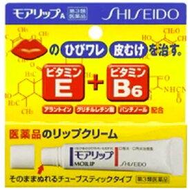 【第3類医薬品】【資生堂】モアリップA 8g
