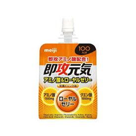 即攻元気ゼリー アミノ酸&ローヤルゼリー(180g*3コセット)【パーフェクトプラス(PERFECT PLUS)】