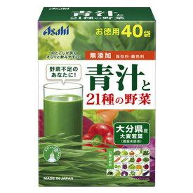 朝しみこむ力 青汁と21種の野菜(3.3g*40袋入)【朝しみこむ力】