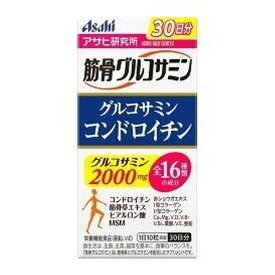 筋骨グルコサミン グルコサミン コンドロイチン(300粒)【筋骨グルコサミン】