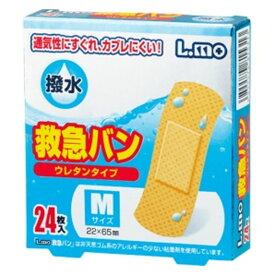 エルモ 救急バン ウレタンタイプ Mサイズ(24枚入)【エルモ 救急バン】