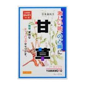 【第2類医薬品】日局 カンゾウ(3g*20包)【山本漢方】
