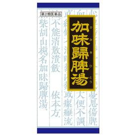 【第2類医薬品】加味帰脾湯エキス顆粒クラシエ(45包)【クラシエ漢方 青の顆粒】