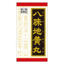 【第2類医薬品】「クラシエ」漢方 八味地黄丸料エキス錠(180錠)【クラシエ漢方 赤の錠剤】