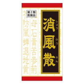 【第2類医薬品】消風散料エキス錠クラシエ(180錠)【クラシエ漢方 赤の錠剤】