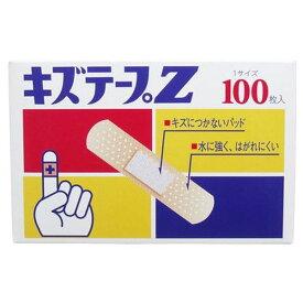 キズテープZ(100枚入)