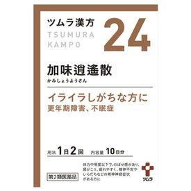 【第2類医薬品】ツムラ漢方 加味逍遙散エキス顆粒(20包)【ツムラ漢方】