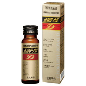 【第2類医薬品】玉龍ローヤルD(50mL*10本入)