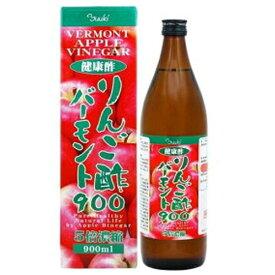 リンゴ酢バーモント900(900mL)【ユウキ製薬(サプリメント)】