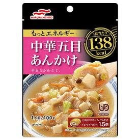 メディケア食品 もっとエネルギー 中華五目あんかけ(100g)【メディケア食品】