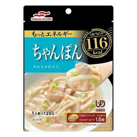 メディケア食品 もっとエネルギー ちゃんぽん(120g)【メディケア食品】