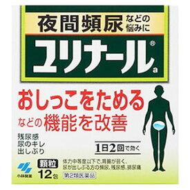 【第2類医薬品】ユリナール(12包)【ユリナール】