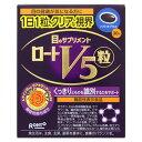 【4個セット・メール便】ロートV5(ファイブ)粒(30粒)【ロート】