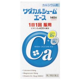 【第2類医薬品】ワダカルシュームエース錠(140錠)【ワダカル】