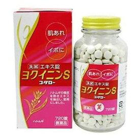 【第3類医薬品】ヨクイニンS「コタロー」(720錠)【コタローの漢方薬】