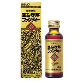 【第2類医薬品】ユンケルファンティー(50mL)